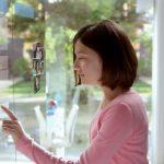 glass-technology